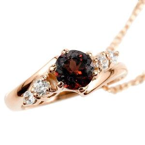 ネックレス ガーネット ダイヤモンド ベビーリング ピンクゴールドk18 チェーン ネックレス レディース シンプル ダイヤ 人気 18金 プレゼント 1月誕生石 送料無料