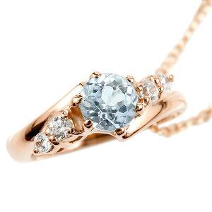 ネックレス アクアマリン ダイヤモンド ベビーリング ピンクゴールドk18 チェーン ネックレス レディース シンプル ダイヤ 人気 18金 プレゼント 3月誕生石 送料無料 人気