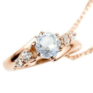 ネックレス ブルームーンストーン ダイヤモンド ベビーリング ピンクゴールドk18 チェーン ネックレス レディース シンプル ダイヤ 人気 18金 6月誕生石 送料無料 人気