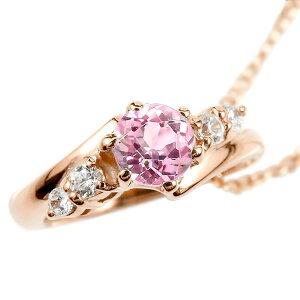 ネックレス ピンクサファイア ダイヤモンド ベビーリング ピンクゴールドk18 チェーン ネックレス レディース シンプル ダイヤ 人気 18金 9月誕生石 送料無料 人気