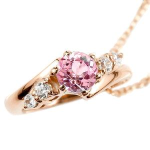 ネックレス ピンクトルマリン ダイヤモンド ダイヤベビーリング ピンクゴールドk18 チェーン レディース シンプル人気 18金 プレゼント 10月誕生石 送料無料 の トップ