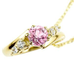ネックレス ピンクサファイア ダイヤモンド ベビーリング イエローゴールドk18 チェーン ネックレス レディース シンプル ダイヤ 人気 18金 9月誕生石 送料無料