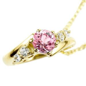 ネックレス ピンクトルマリン ダイヤモンド ベビーリング イエローゴールドk18 チェーン ネックレス レディース シンプル ダイヤ 人気 18金 10月誕生石 送料無料