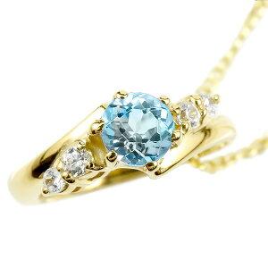 ネックレス ブルートパーズ ダイヤモンド ベビーリング イエローゴールドk18 チェーン ネックレス レディース シンプル ダイヤ 人気 18金 プレゼント 11月誕生石