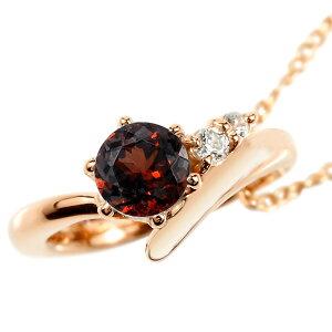 ネックレス メンズ ガーネット ダイヤモンド ベビーリング ピンクゴールドk18 チェーン シンプル ダイヤ 人気 18金 プレゼント 1月誕生石 男性用 赤い宝石 送料無料
