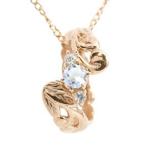 ネックレス ハワイアンジュエリー ネックレス ブルームーンストーン ダイヤモンド ベビーリング ピンクゴールドk18 チェーン ネックレス レディース 18金 プレゼント 女性 送料無料