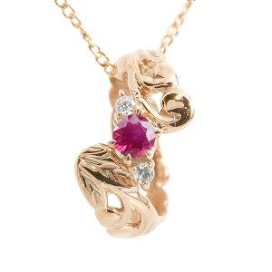 ハワイアンジュエリー ネックレス ルビー ダイヤモンド ベビーリング ピンクゴールドk10 チェーン ネックレス レディース 10金 プレゼント 女性