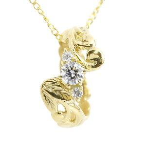 ネックレス ハワイアンジュエリー ネックレス ダイヤモンド ベビーリング イエローゴールドk18 チェーン ネックレス レディース 18金 プレゼント 女性 送料無料