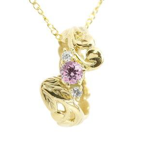 ネックレス ハワイアンジュエリー ネックレス ピンクサファイア ダイヤモンド ベビーリング イエローゴールドk18 チェーン ネックレス レディース 18金 プレゼント 女性 送料無料