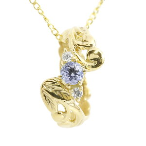 ネックレス ハワイアンジュエリー ネックレス タンザナイト ダイヤモンド ベビーリング イエローゴールドk10 チェーン ネックレス レディース 10金 プレゼント 女性 送料無料