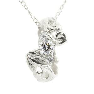 プラチナ ネックレス ハワイアンジュエリー ダイヤモンド ベビーリング チェーン レディース pt900 人気 プレゼント 女性 送料無料 人気