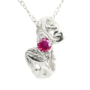 ハワイアンジュエリー ネックレス ルビー ダイヤモンド ベビーリング ホワイトゴールドk18 チェーン ネックレス レディース 18金 プレゼント 女性