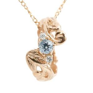 ネックレス ハワイアンジュエリー ネックレス アクアマリン ダイヤモンド ベビーリング ピンクゴールドk18 チェーン ネックレス レディース 18金 プレゼント 女性 送料無料