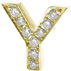 メンズ ダイヤモンド イニシャルブローチ Y ピンブローチ ラペルピン ダイヤ 0.11ct イエローゴールドk18 人気ブローチ タイタック タイピン タックピン 18金 の 送料無料 スタッドボタン