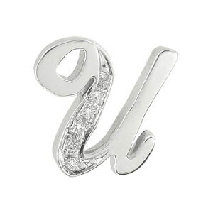メンズジュエリー ピンブローチ ダイヤモンド ホワイトゴールドK18 ラペルピン イニシャルブローチU ダイヤ 人気 筆記体 タイタック タイピン タックピン 18金 の 送料無料 スタッドボタン