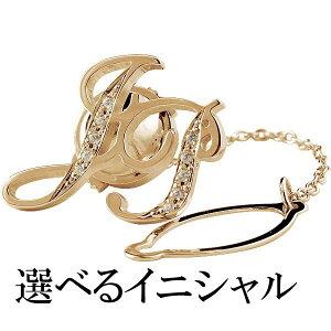 メンズ 選べるイニシャル 文字 ピンブローチ ダイヤモンド ピンクゴールドK18 ラペルピン イニシャル タックピン ダイヤ 18金 送料無料