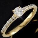 鑑定書付 エタニティリング エンゲージリング 婚約指輪 ダイヤモンド0.48ct リング イエローゴールドK18 一粒 大粒 SI…