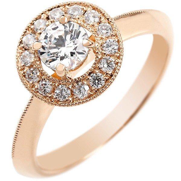 鑑定書付 婚約指輪 エンゲージリング ダイヤモンド リング 指輪 大粒 取り巻き ピンクゴールドk18 ダイヤ 18金 ストレート レディース ブライダルジュエリー ウエディング 贈り物 誕生日プレゼント ギフト ファッション お返し Xmas Christmas