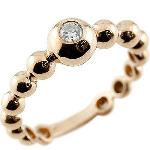 婚約指輪 エンゲージリング ダイヤモンド 指輪 ピンクゴールドk18 ダイヤ ダイヤモンドリング 一粒 レディース 18金 ストレート ブライダルジュエリー ウエディング 贈り物 誕生日プレゼント