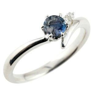 婚約指輪 エンゲージリング ブルーサファイア プラチナリング ダイヤモンド 指輪 ピンキーリング 一粒 大粒 pt900 レディース 9月誕生石 宝石 女性 の 送料無料 人気