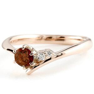 婚約指輪 エンゲージリング ガーネット ピンクゴールドk10リング ダイヤモンド 指輪 ピンキーリング 一粒 大粒 k10 1月誕生石 宝石 送料無料 LGBTQ 男女兼用