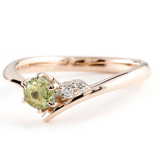 婚約指輪 エンゲージリング ペリドット ピンクゴールドk18リング ダイヤモンド 指輪 ピンキーリング 一粒 大粒 k18 レディース 8月誕生石 V字 贈り物 誕生日プレゼント ギフト ファッション お返し 春コーデ