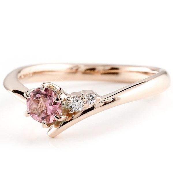 婚約指輪 エンゲージリング ピンクトルマリン ピンクゴールドk10リング ダイヤモンド 指輪 ピンキーリング 一粒 大粒 k10 レディース 10月誕生石 V字 贈り物 誕生日プレゼント ギフト ファッション お返し
