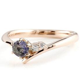 婚約指輪 エンゲージリング アイオライト ピンクゴールドk10リング ダイヤモンド 指輪 ピンキーリング 一粒 大粒 k10 レディース 贈り物 誕生日プレゼント ギフト ファッション お返し 妻 嫁 奥さん 女性 彼女 娘 母 祖母 パートナー 送料無料