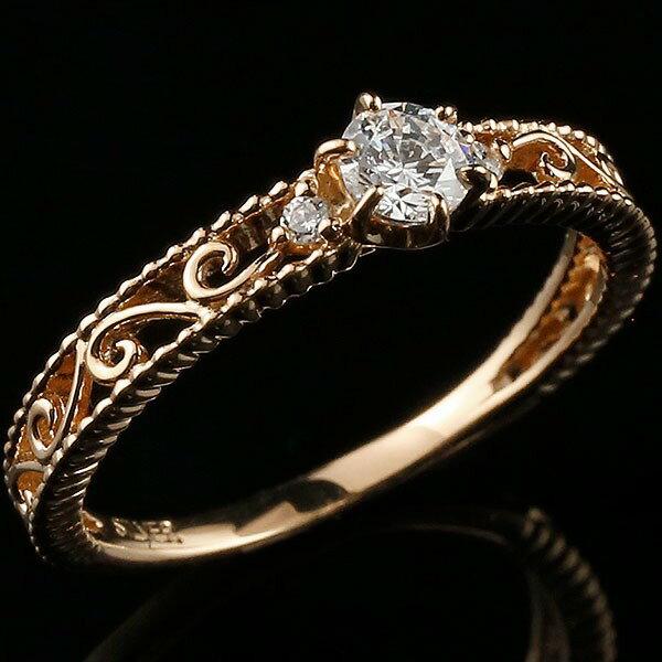 鑑定書付き エンゲージリング VVSクラス ピンクゴールドk18リング ダイヤモンド アンティーク 透かし ミル打ち 指輪 一粒 大粒 ダイヤ k18 18金 ファッション 18k Xmas Christmas