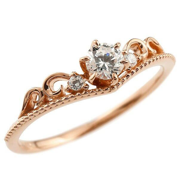 エンゲージリング ピンクゴールド ダイヤモンド ティアラ ミル打ち 指輪 一粒 大粒 ダイヤ ダイヤモンドリング k18 18金 ファッション 18k