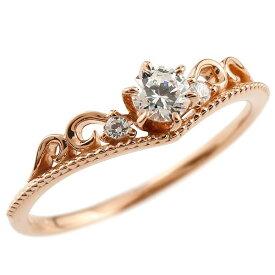 エンゲージリング ピンクゴールド ダイヤモンド ティアラ ミル打ち 指輪 一粒 大粒 ダイヤ ダイヤモンドリング k18 18金 送料無料