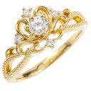 エンゲージリング イエローゴールドk18 ダイヤモンド ティアラ ミル打ち 指輪 一粒 大粒 ダイヤ ダイヤモンドリング k18 18金