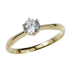 エンゲージリング イエローゴールドk18 ダイヤモンド ダイヤ 大粒 一粒 婚約 指輪 18金 リング ストレート プレゼント 女性 送料無料 LGBTQ 男女兼用