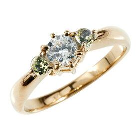 婚約指輪 エンゲージリング ダイヤモンド リング ペリドット 指輪 大粒 ダイヤ ピンクゴールドK18 18金 ダイヤモンドリング ダイヤ ストレート レディース ブライダルジュエリー ウエディング 贈り物 ギフト 18k 妻 嫁 奥さん 女性 彼女 娘 母 祖母 パートナー 送料無料