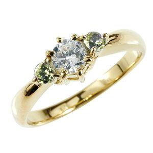 【ポイント15倍-10/31まで】鑑定書付き 婚約指輪 エンゲージリング ダイヤモンド ダイヤ リング ペリドット 指輪 大粒イエローゴールドK18 18金ストレート 宝石 送料無料 人気