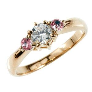 ピンキーリング ダイヤモンド リング ピンクサファイア 指輪 大粒 ダイヤ ピンクゴールドK18 18金 ダイヤモンドリング ダイヤ ストレート 宝石 送料無料