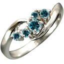 ピンキーリング 指輪 ブルーダイヤモンド リング 一粒 ホワイトゴールドK18 18金 ダイヤモンドリング ストレート 送料…