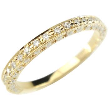【送料無料】エタニティリング エンゲージリング ダイヤモンド ダイヤ 0.37ct リング 婚約指輪 ハーフエタニティ イエローゴールドk18 18金 ダイヤモンドリング ストレート 贈り物 誕生日プレゼント ギフト ファッション 18k