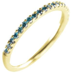 結婚指輪 ダイヤモンド ダイヤ エタニティ 婚約 指輪 エンゲージリング ブルーダイヤモンド ダイヤ ハーフエタニティ イエローゴールドk18 18金 リングストレート 送料無料 人気