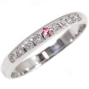 婚約指輪 プラチナ エンゲージリング ダイヤモンド ルビー ハーフエタニティ ダイヤモンドリング ダイヤ ストレート 2.3 贈り物 誕生日プレゼント ギフト ファッション