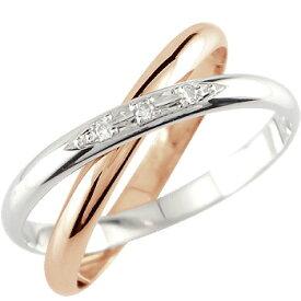 婚約指輪 安い 婚約指輪 プラチナ エンゲージリング ダイヤモンド ピンクゴールドk18 2連 ダイヤモンドリング ダイヤ 18金 ストレート スリーストーン 2.3