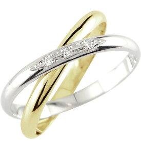 婚約指輪 安い プラチナ エンゲージリング ダイヤモンド イエローゴールドk18 2連 18金 ダイヤモンドリング ダイヤ ストレート スリーストーン 2.3 宝石