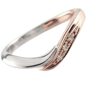 婚約指輪 プラチナ エンゲージリング ダイヤモンド ピンクゴールドk18 18金 ダイヤモンドリング ダイヤ ストレート 贈り物 誕生日プレゼント ギフト ファッション 18k 妻 嫁 奥さん 女性 彼女 娘 母 祖母 パートナー 送料無料