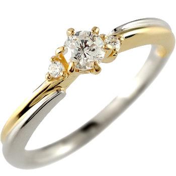 婚約指輪 プラチナ エンゲージリング ダイヤモンド イエローゴールドk18 18金 ダイヤモンドリング ダイヤ ストレート 贈り物 誕生日プレゼント ギフト ファッション 18k