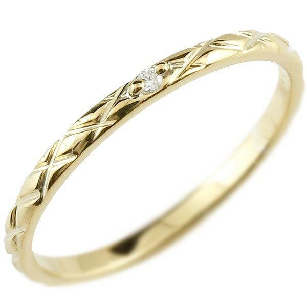 婚約指輪 エンゲージリング ダイヤモンド ピンキーリング ダイヤ イエローゴールドk18 極細 18金 華奢 アンティーク ストレート 指輪 アクセサリー 贈り物 誕生日プレゼント ギフト ファッション 18k