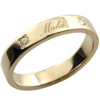 【送料無料】 ダイヤモンド リング ピンクゴールドK18 婚約指輪 エンゲージリング 文字入れ 刻印 指輪 18金 ダイヤモンドリング ダイヤ ストレート 贈り物 誕生日プレゼント ギフト ファッション 18k
