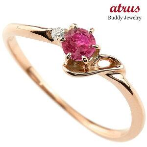 指輪 エンゲージリング イニシャル ネーム J 婚約指輪 ルビー ダイヤモンド ピンクゴールドk18アルファベット 18金 レディース 7月誕生石 送料無料 人気