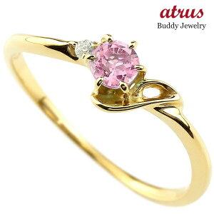 指輪 エンゲージリング イニシャル ネーム J 婚約指輪 ピンクサファイア ダイヤモンド イエローゴールドk10アルファベット 10金 9月誕生石 送料無料 LGBTQ 男女兼用