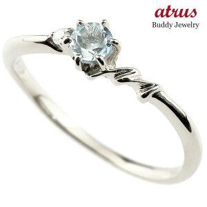 婚約指輪 エンゲージリング イニシャル ネーム M アクアマリン ダイヤモンド プラチナ 指輪 アルファベット レディース 3月誕生石 女性 の 送料無料 人気