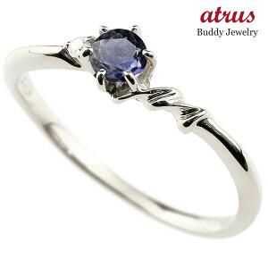 指輪 エンゲージリング イニシャル ネーム M 婚約指輪 アイオライト ダイヤモンド ホワイトゴールドk18アルファベット 18金 人気 送料無料 LGBTQ 男女兼用
